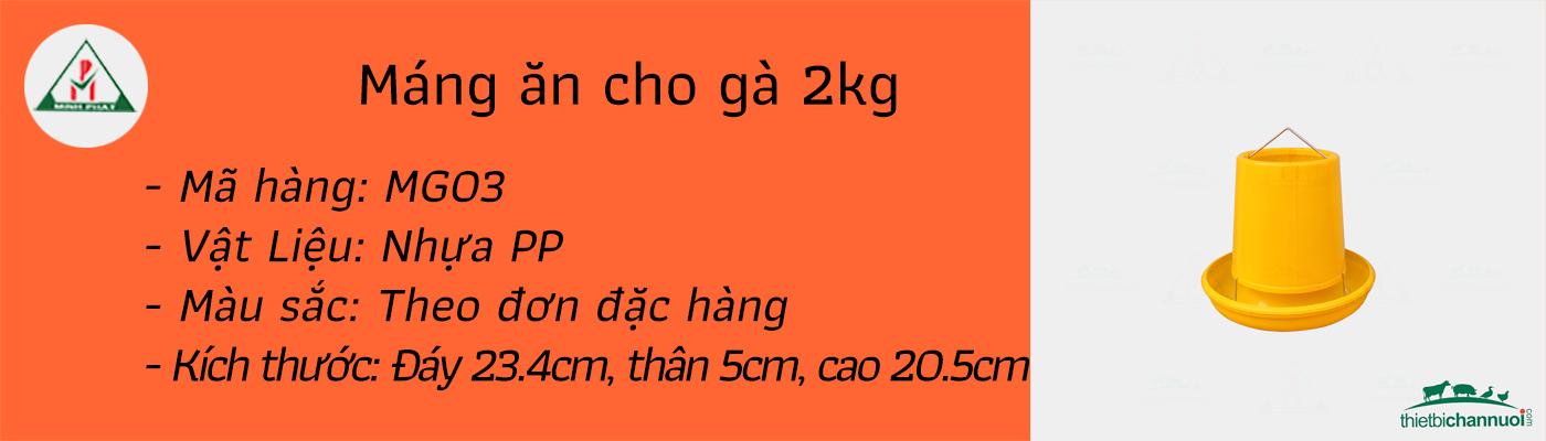 Máng ăn cho gà 2kg