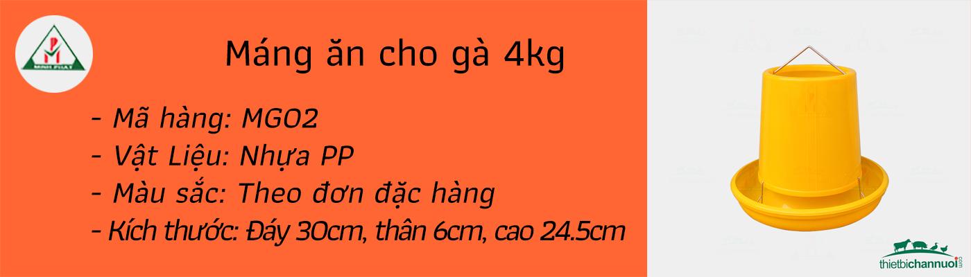 Máng ăn cho gà 4kg