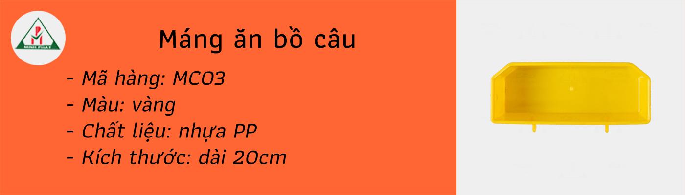 Máng ăn bồ câu 10cm - MC04