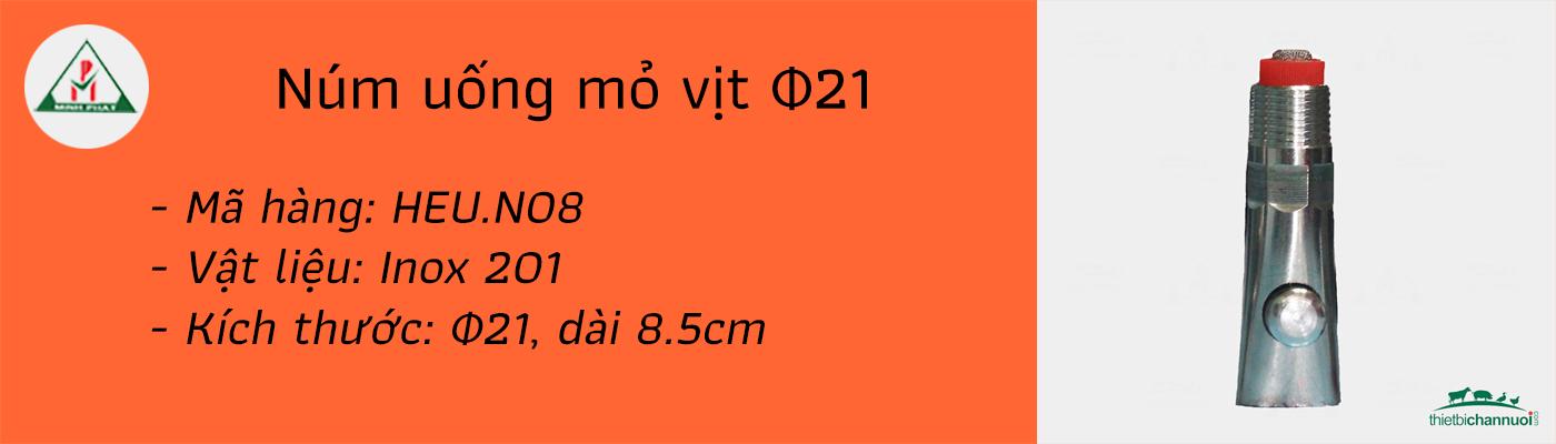 Núm uống mỏ vịt 1 Φ21 - HEU.N08