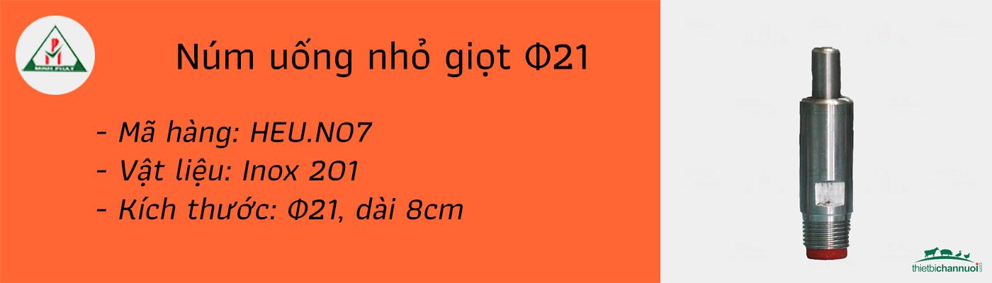 Núm uống nhỏ giọt 1 Φ21 - HEU.N07