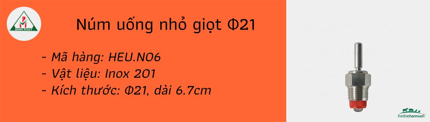 Núm uống nhỏ giọt 3 Φ21 - HEU.N06